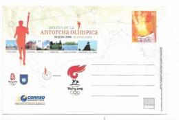 ARGENTINA 2008 POSTAL STATIONERY TORCH RELAY OLYMPIC GAMES BEIJING 2008 UNUSED - Interi Postali