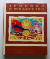 Armenia In Philately / Армения в филателии (Arakelov, Yerevan 1980, Pg. 175) - Books, Magazines, Comics