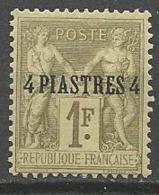 LEVANT N° 3 NEUF* TRACE DE CHARNIERE TB / MH - Levant (1885-1946)