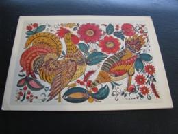 USSR Soviet Russia Unused Postcard Clean Glushchenko Painting Happy Birthday ! 1982 - Birthday