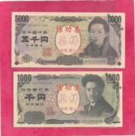 2 BILLETS  -  NIPPON GINKO . 1.000 & 5.000 YEN . ETAT LUXE . UNC - Japan