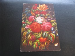 USSR Soviet Russia Unused Postcard Clean Dyuzhaev Fragment Of Decorative Painting Congratulations! 1976 - Holidays & Celebrations