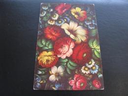 USSR Soviet Russia Unused Postcard Clean Kledova Fragment Of Decorative Painting Congratulations! 1976 - Holidays & Celebrations