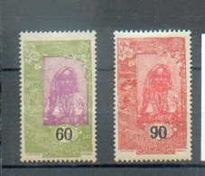 Cotso 681 - YT 112 - 115 * - Côte Française Des Somalis (1894-1967)