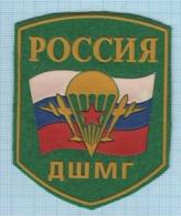 RUSSIA / Patch Abzeichen Parche Ecusson / Border Troops. Air Assault Mobile Group. - Blazoenen (textiel)
