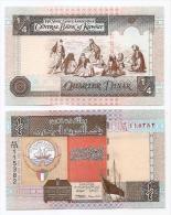 Kuwait  1/4 Dinar  Girls Playing Drop The Hanky - Unc - Kuwait