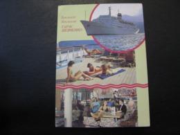 USSR Soviet Russia Unused Postcard Clean Smirnov Photo Odessa Motor Ship Passenger Liner Taras Shevchenko Girls 1989 - Ships