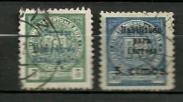 Ayuntamiento De Cadiz. Auxilio Y Beneficencia. - Spanish Civil War Labels