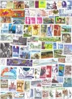 Lot De Timbres Neufs France Lot Sous Faciale 4F X 17, 4.20F X 8, 4.30F X 6, 4.40F X 33 4.50F X 30, Surtaxes Non Comptées - Collections