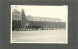 RUSSIE - Moscou, Le Mausolé (photo Années 40/50, Format 10,2cm X 6,9cm) - Lieux