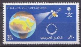 Saoedi Arabie Saoudite 1985 Yvertn° 598 *** MNH  Cote 2,50 € Lancement Du Satellite De Communication - Arabia Saudita