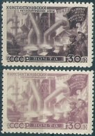 B6422 Russia USSR Industry Factory Metalurgy ERROR - Fabbriche E Imprese