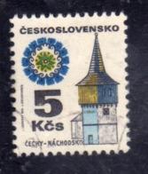 CZECHOSLOVAKIA CESKOSLOVENSKO CECOSLOVACCHIA 1971 1972 WATCH TOWER NACHOD TORRE DI GUARDIA 5k USED USATO OBLITERE' - Cecoslovacchia