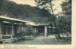 North Korea Coree, KONGOSAN, Uchikongo Hotel (1910s) Postcard - Korea, North