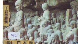 Télécarte Japon (146) CHINA Related * Phonecard Japan * - China
