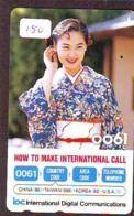 Télécarte Japon (150) CHINA Related * Phonecard Japan * - China