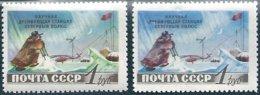 B6429 Russia USSR Polar Expedition Station Transport ERROR - Forschungsstationen & Arctic Driftstationen