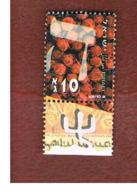 ISRAELE (ISRAEL)  - SG 1525   - 2001  HEBREW ALPHABET (WITH LABEL) - USED ° - Israel