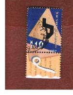 ISRAELE (ISRAEL)  - SG 1530   - 2001  HEBREW ALPHABET (WITH LABEL) - USED ° - Israel