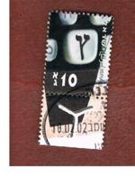 ISRAELE (ISRAEL)  - SG 1518   - 2001  HEBREW ALPHABET (WITH LABEL) - USED ° - Israel