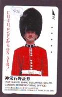 Télécarte Japon * ANGLETERRE * ENGLAND * LONDON * (420) GREAT BRITAIN RELATED * Phonecard Japan - Cultura