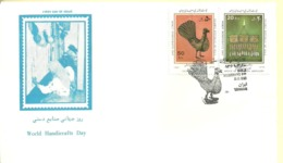 Iran 1990   SC#2416-17    MNH   FDC - Iran