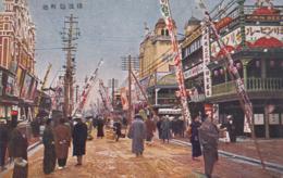 Scene De Rue  (18) - Postcards
