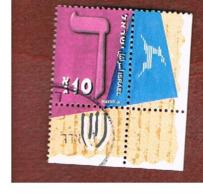 ISRAELE (ISRAEL)  - SG 1522   - 2001  HEBREW ALPHABET (WITH 2 LABELS) - USED ° - Israel