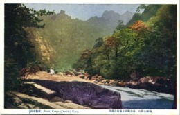 North Korea Coree, Mount Kongo, Kumgang Mountains (1910s) Postcard (6) - Korea, North