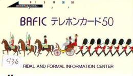 Télécarte Japon * Front Bar * ANGLETERRE * ENGLAND *  (436) GREAT BRITAIN RELATED * Phonecard Japan - Cultura
