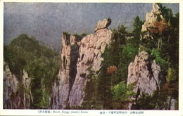 North Korea Coree, Mount Kongo, Kumgang Mountains (1910s) Postcard (8) - Korea, North