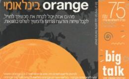 PREPAID PHONE CARD ISRAELE-ORANGE (PK1938 - Israel
