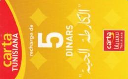 PREPAID PHONE CARD TUNISIA (PK1990 - Tunisia