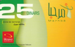 PREPAID PHONE CARD MAROCCO (PK2119 - Maroc