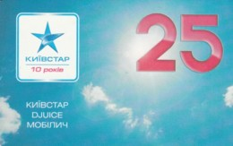 PREPAID PHONE CARD UCRAINA (PK2122 - Ukraine