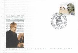34115. Carta F.D.C. KAZAJSTAN 2006. AHMET ZHUBANOV, Compositor, Opera, Musica. Musik - Kazajstán