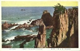 North Korea Coree, UMIKONGO, The Sea-shore Of Umi-kongo (1910s) Postcard - Korea, North