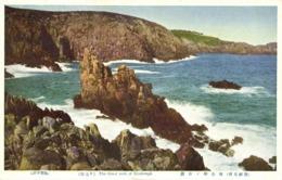 North Korea Coree, UMIKONGO, The Giant Rock Of Umi-kongo (1910s) Postcard - Korea, North