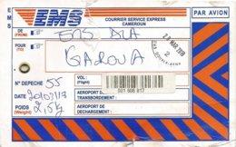 Cameroun Cameroon 2018 Douala-Akwa EMS 2 To Garoua Postal Mail Bag Label - Kameroen (1960-...)