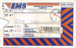 Cameroun Cameroon 2017 Yaounde EMS 3 To Ngaoundere Postal Mail Bag Label - Kameroen (1960-...)