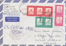 LETTERA DA URUGUAY PER ENGLAND (VX56 - Uruguay