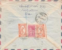 LETTERA 1956 ARABIA SAUDITA (VX62 - Arabia Saudita