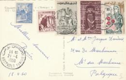 CARTOLINA 1960 HAMMAMET TUNISIA (VX84 - Tunisia (1956-...)