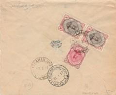 LETTERA 1917 PERSIA TIMBRO TEHERAN (VX102 - Irán