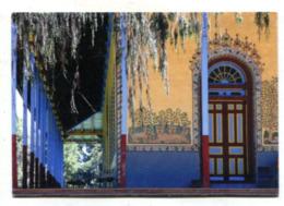 ETHOPIA - AK 361718 Addis Alem - Maryam Church - Äthiopien
