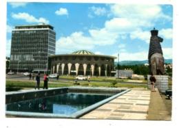 ETHOPIA - AK 361721 Addis Ababa - National & Commercial Bank Of Ethiopia - Äthiopien