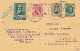 INTERO POSTALE 1930 BELGIO (VX190 - Interi Postali