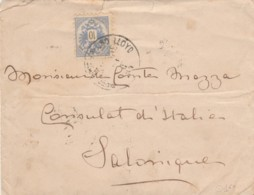 LETTERA AUSTRIA 1887 TIMBRO LLOYD  -ARRIVO SALONICCO (VX292 - 1850-1918 Empire