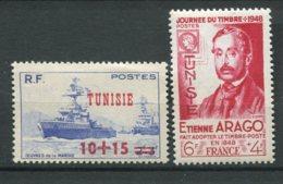 14926 TUNISIE N° 312, 324 **  Oeuvres De La Marine, Journée Du Timbre 1948     1947-48   TB - Tunisie (1888-1955)