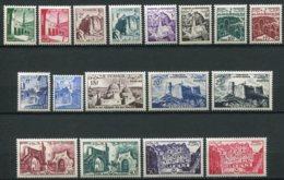 14931 TUNISIE N° 402/18 **  Types De 1954 Sans Le Monogramme R.F.     1956   TB - Tunisie (1956-...)